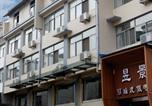 Hôtel Huangshan - Huangshan Yu Jing Li Rui Holiday Hotel-4