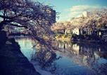 Location vacances Hakone - Odawara Hakone Guest House Tsuu-1