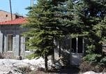 Location vacances Goris - Holiday Home Hovhannisyan-3
