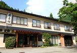 Hôtel Takayama - Seigakukan-1