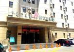 Hôtel Hohhot - Jinjiang Inn Huhhut South Hulun Buir Road-4
