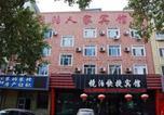 Hôtel Mudanjiang - Mudanjiang Jingbo Renjia Hotel