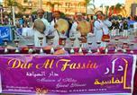 Location vacances Oujda - Dar Al Fassia-1