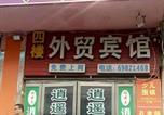 Hôtel Xuchang - Foreign Trade Inn-3