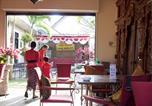 Hôtel Indonésie - Legong Dormitory Backpacker Ubud-1