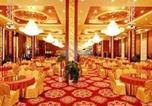 Hôtel Guilin - Dazheng Hot Spring Holiday Hotel-1