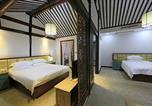 Location vacances Ningbo - Ci Xi Yin Hao Guesthouse-1