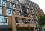 Hôtel Yibin - An-e Courtyard Hotel-3