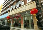 Hôtel 大堂 - Zhuhai Haiyangwan Hotel-1