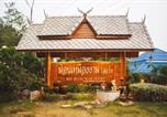 Villages vacances Mon Pin - Mon Muang Ngam Resort-1