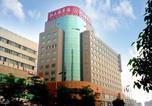 Hôtel Wenzhou - Red Sun Hotel
