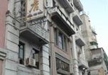 Hôtel 大堂 - Hou Kong Hotel-2