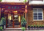 Hôtel Zhangjiajie - Yunshanghuakai Boutique Inn-1