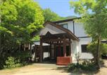 Hôtel Aizuwakamatsu - Hoshinoya Bekkan-1