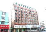 Hôtel Ürümqi - Greentree Inn Wurumuqi South Xinhua Road Hotel-3
