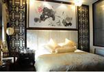 Hôtel 北京市 - Scholar Tree Courtyard Hotel - Beijing Hebei Guest Hotel-3