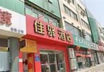 Hôtel Yantai - Grace Inn Hotel Yantai Laishan Yingchun Street-2