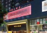 Hôtel Guiyang - Hualian Hotel-4