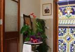 Hôtel El Castell de Guadalest - Hotel Restaurante Casa Julia-4