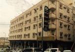 Location vacances Abha - Mawasem Al Sharqiah Aparthotel-1