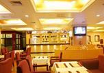 Hôtel Haikou - Baoju Hotel Haikou-2