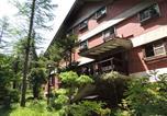 Location vacances Matsumoto - Yamanomori-3