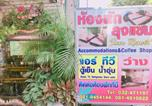 Villages vacances Cha-am - Sam Resort Chaam-1