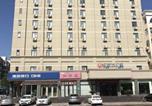 Hôtel Tianjin - Jinjiang Inn Tianjin Binhai New District North Center Road-4