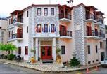 Hôtel Kalavryta - Hotel Kynaitha-1