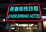 Hôtel 松山區 - Ever Spring Hotel-3