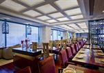 Hôtel Jinhua - Narada Boutique Hotel Yiwu Huafeng-2