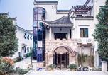 Hôtel Huangshan - Hongcun the Bird's Nest Yododo Inn-1
