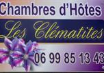 Hôtel Vessey - Les Clématites du Mont Saint Michel-4