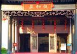 Hôtel Zhaoqing - Yhz Hotel-4