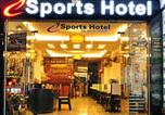 Hôtel Hué - Sports 1 Hotel-3