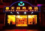 Hôtel Chengdu - Dujiangyan Spring Business Hotel-1