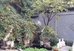 Location vacances Yangzhou - 扬州雅苑轩别墅客栈-1