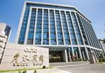 Hôtel Nankin - Qinglu Hotel-2