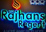Hôtel Bhopal - Hotel Rajhans Regent