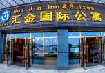 Hôtel Qingyuan - Hui Jin Inn Suites-1