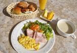 Location vacances Kurashiki - Pension Croissant-4