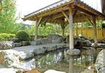Location vacances Miyazaki - Cottage Yamagiri Kirino Yado-3