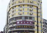 Hôtel Wuhan - Home Inn Wuhan Zhongshan Avenue Hanzheng Street-1