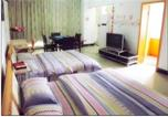 Location vacances Changsha - Haoxinqing Apartment-4