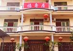 Location vacances Sanya - Fushouju Inn-1