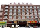 Hôtel Tai'an - Lijing Jiahua Hotel