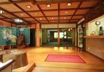 Hôtel Aizuwakamatsu - Hoshinoya Bekkan-2