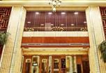 Hôtel Hohhot - Header Hotel-2