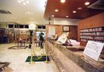 Hôtel Kagoshima - Toyoko Inn Kagoshima Temmonkan No2-4