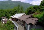 Location vacances Kōchi - Happy Guest House-2